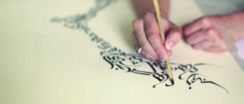 📚 آموزش و آشنایی با هنر خطاطی، خوشنویسی و نقاشیخط